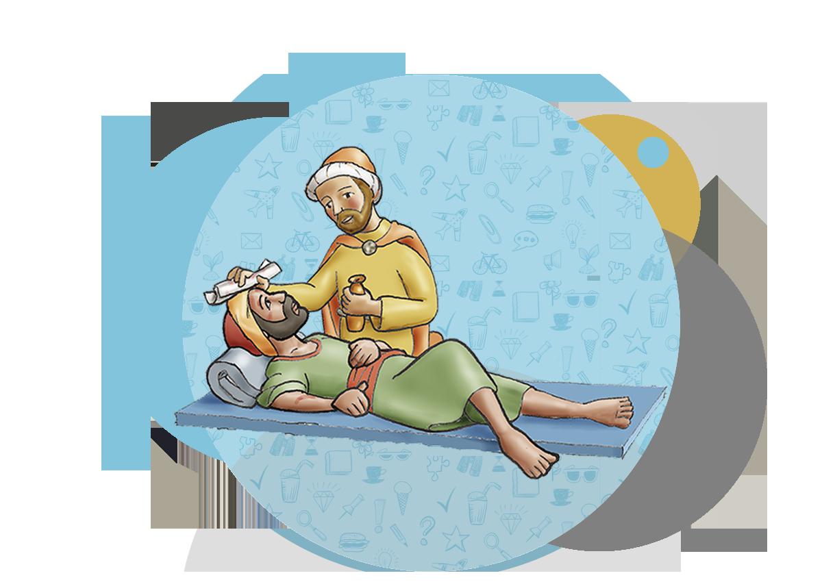 Misericordia - Recursos para rezar